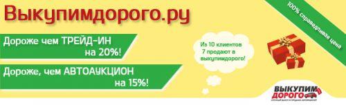 o_kompanii