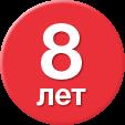 Николай Иванович - Выкуп авто