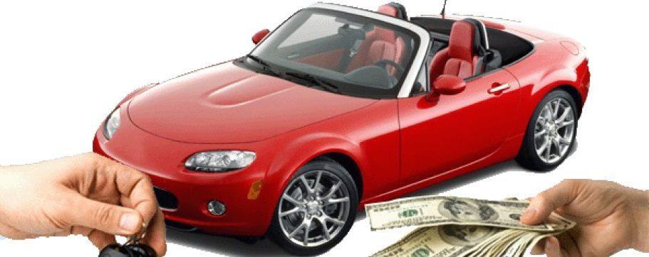 Выкуп любых автомобилей