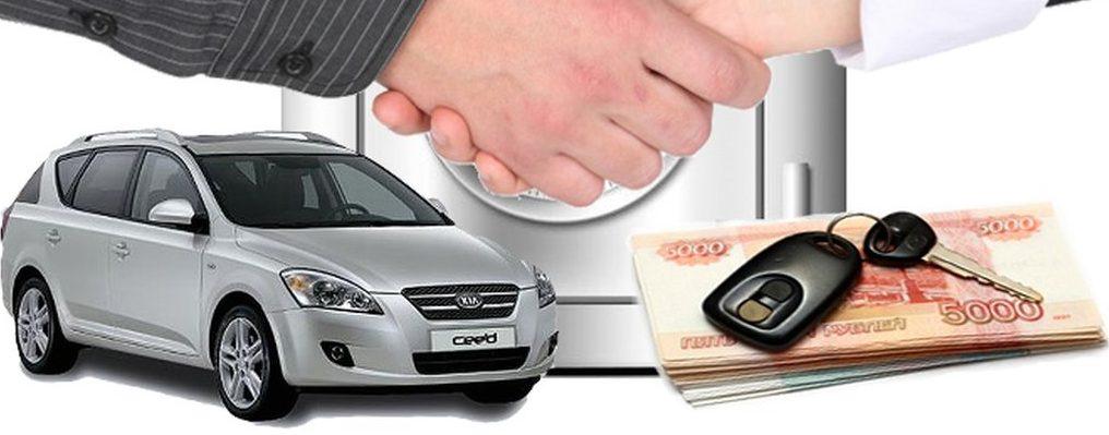 Продаем машину быстро и без лишней головной боли!