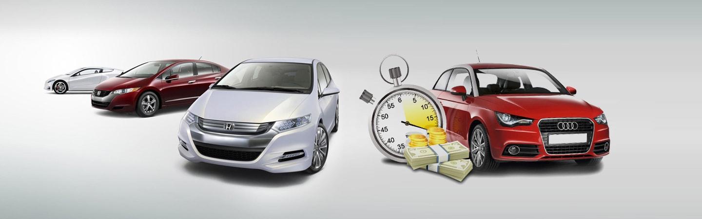 Когда удобно пользоваться выкупом авто?