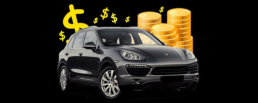 Выкуп автомобиля с выездом