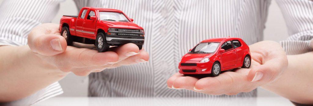 Обмен автомобилей