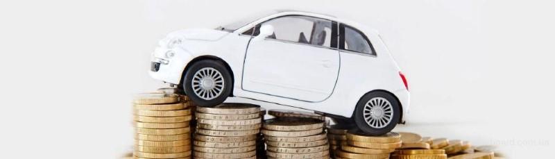 Центр выкупа автомобилей