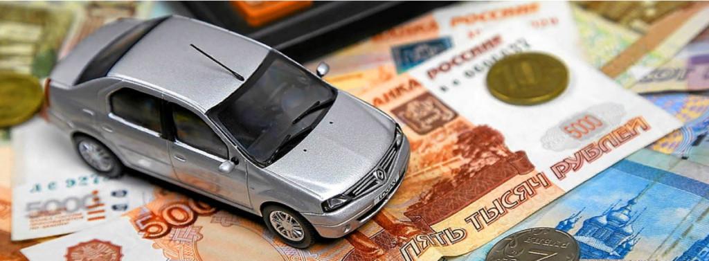 Автосалон выкуп автомобилей