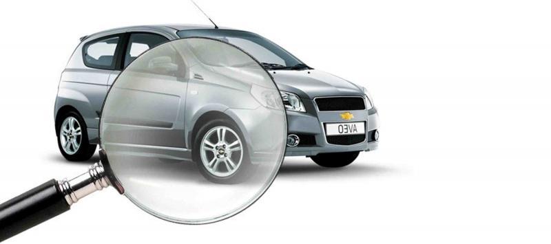 Оценка и выкуп автомобилей