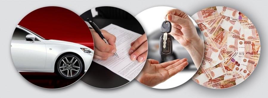Выкуп автомобилей у банков