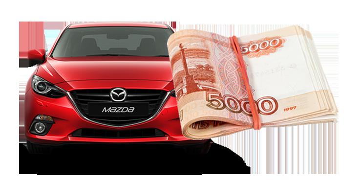 Выкуп залоговых автомобилей