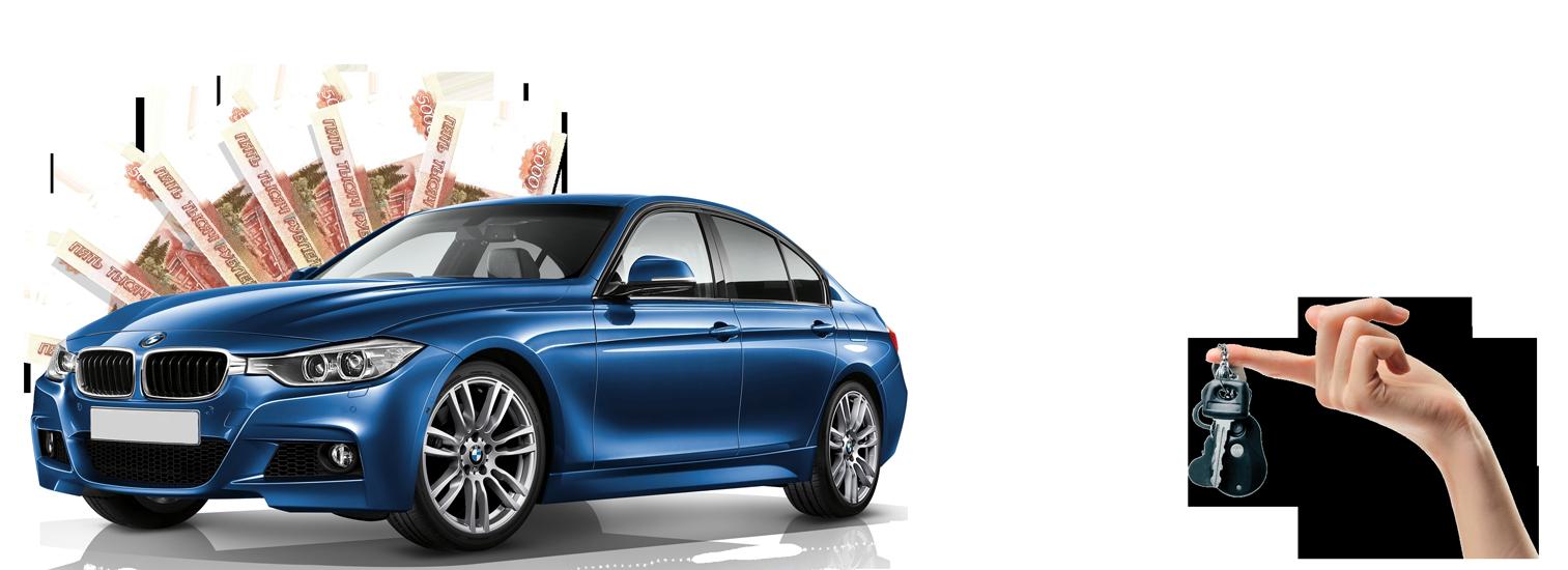 Срочный выкуп легковых автомобилей