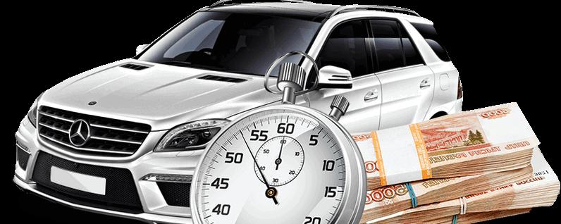 Выкуп автомобилей в любом состоянии