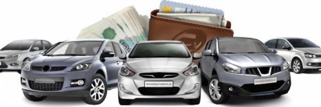 Выкуп автомобилей дорого Москва