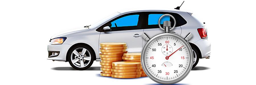 Официальный выкуп автомобилей