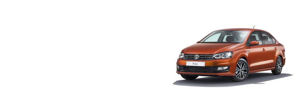 Выкуп автомобилей Volkswagen