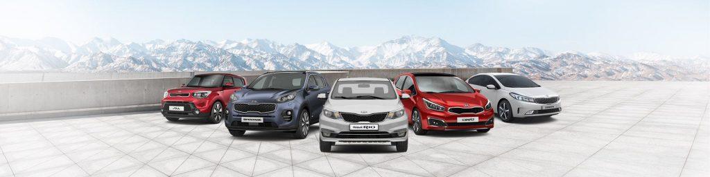 Выкуп автомобилей Kia