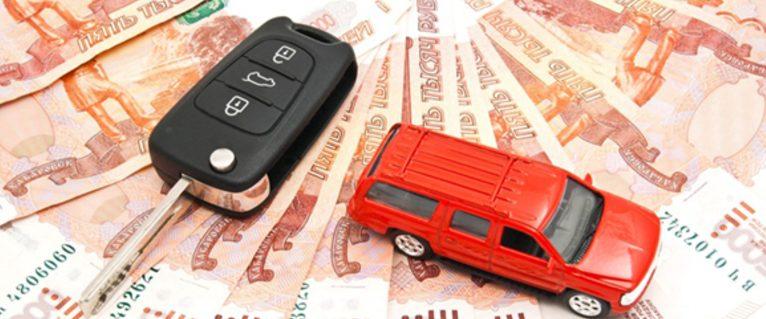 Выкуп авто дорого