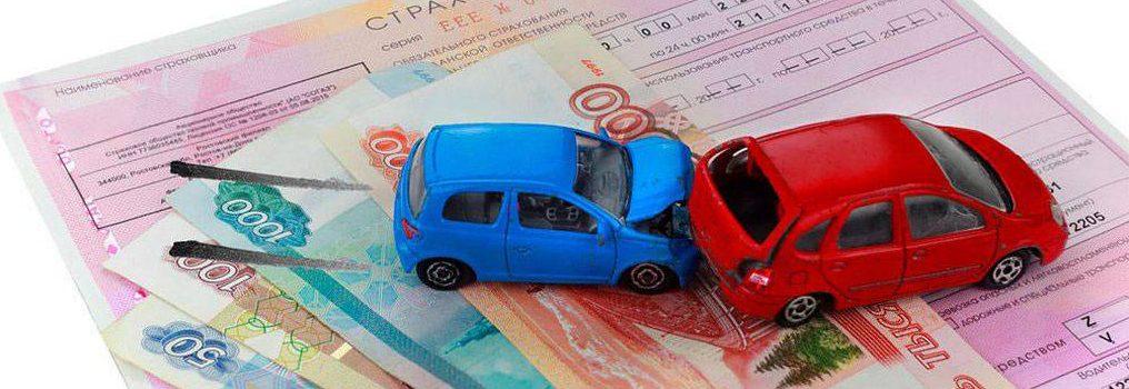 Частный выкуп автомобилей