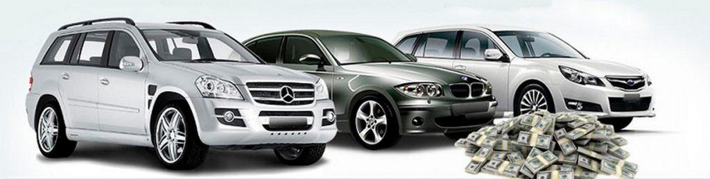 Круглосуточный выкуп автомобилей