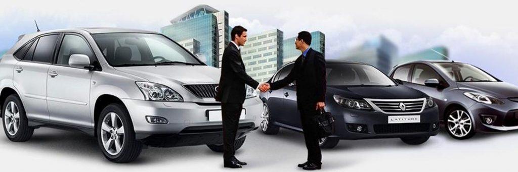 Выкуп заложенных автомобилей